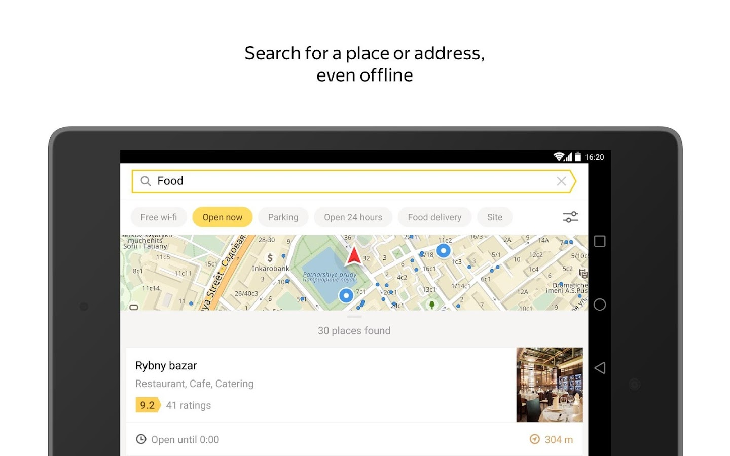 Yandex.Maps- screenshot