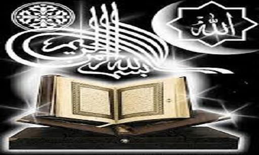 Quran Recitation in Arabic