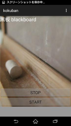 不愉快的聲音刮黑板的聲音