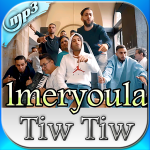 tiw tiw meryoula mp3