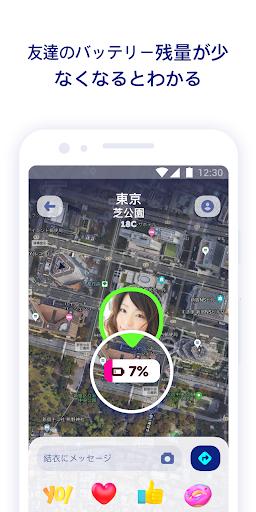ゼンリー アプリ