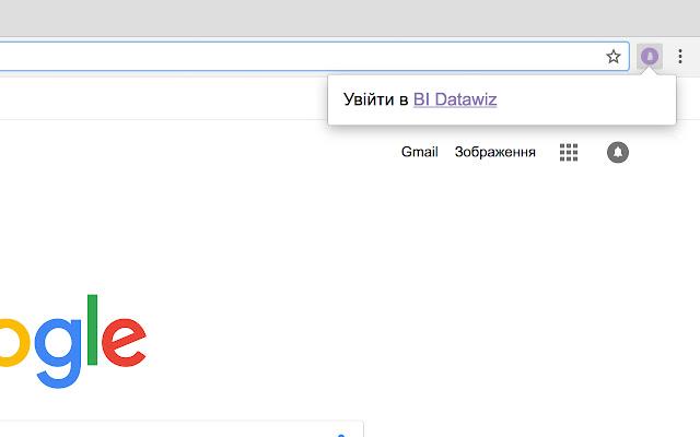 BI Datawiz Notifications