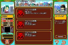 Block Legendのおすすめ画像4
