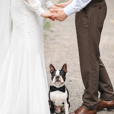Wedding photographer Katerina Narkevich (LovelyColor). Photo of 13.06.2017