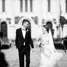 Wedding photographer Andrey Parfenov (yadern). Photo of 13.10.2015