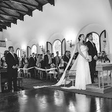 Wedding photographer Raquel Vasquez (raquelvasqueze). Photo of 27.02.2018