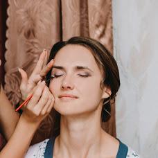 Wedding photographer Polina Kupriychuk (paulinemystery). Photo of 30.01.2018