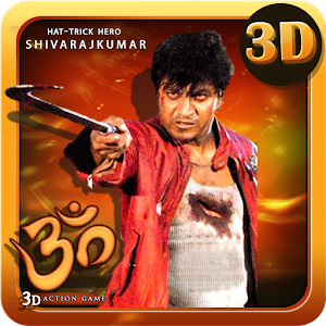 OM Game – 3D Action Fight Game for PC and MAC
