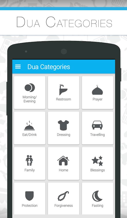 Muslim Dua Now - Daily Duas - screenshot