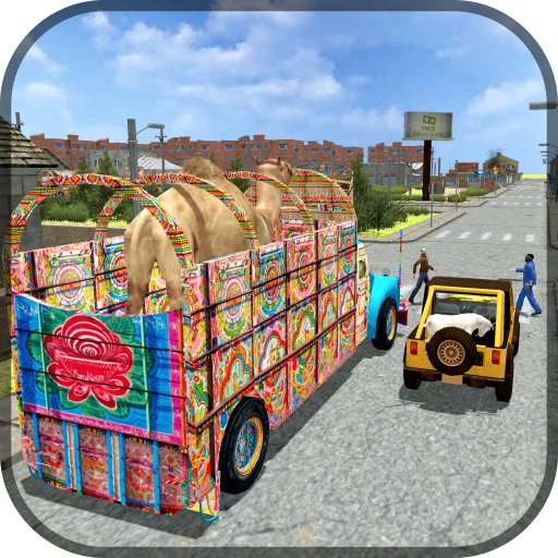Eid Animals Cargo Delivery 3D