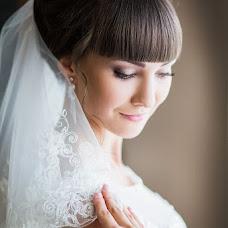 Wedding photographer Alesya Kharchenko (Alesya2803). Photo of 18.08.2015