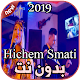 هشام سماتي بدون نت Hichem Smati Baslahi Drabtini Download for PC Windows 10/8/7
