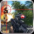 Commando Jungle Strike