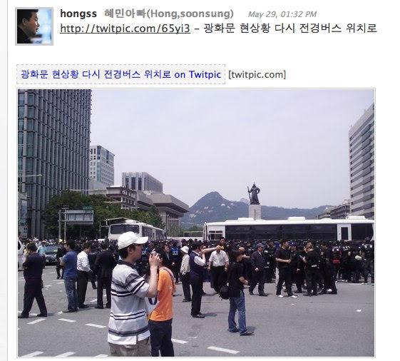 고 노무현 전대통령 장례기간의 트위터 라이프