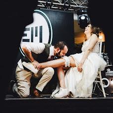 Wedding photographer Rahimed Veloz (Photorayve). Photo of 09.06.2018