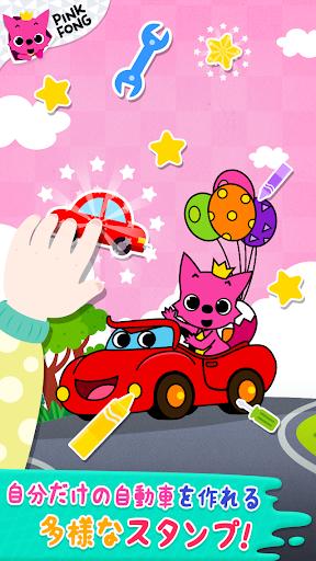 玩免費教育APP 下載PINKFONG!のりものぬりえ app不用錢 硬是要APP