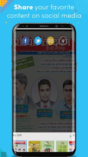 Pratiyogita Darpan Hindi 7.7 screenshots 4