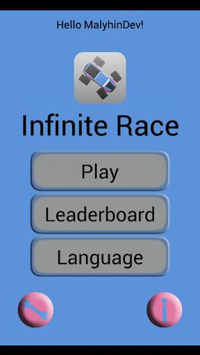 Infinite Race