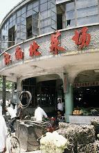 Photo: 11029 上海/食料品店/店先