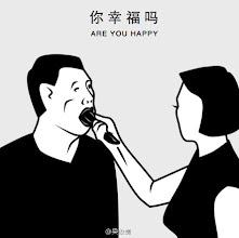 Photo: 吴俊勇:你幸福吗?