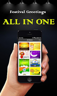 Status images for Festivals wishes for PC-Windows 7,8,10 and Mac apk screenshot 4