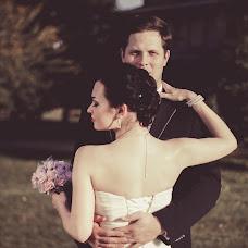 Wedding photographer Maksim Usov (musovphoto). Photo of 24.11.2015