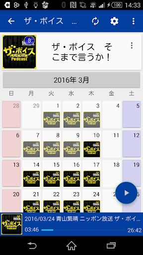 免費下載遊戲APP|ポッドキャストプレーヤー  ポッドライブ   完全日本語対応 app開箱文|APP開箱王