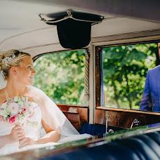 Hochzeitsfotograf Alexander Hasenkamp (alexanderhasen). Foto vom 04.09.2018