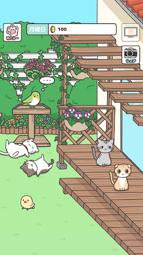 飼い猫ぐらし -かわいい動物育成ゲーム 1.7.0 screenshots 1