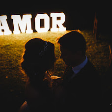 Wedding photographer Cleber Brauner (cleberbrauner). Photo of 13.02.2018