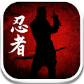 Dead Ninja Mortal Shadow download