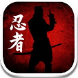 Dead Ninja .. file APK for Gaming PC/PS3/PS4 Smart TV