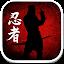 Dead Ninja Mortal Shadow Mod Apk 1.2.1 (Unlimited money)(Cracked)