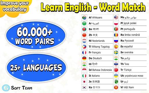 Learn English - Word Match