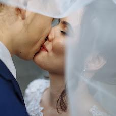 Wedding photographer Aleksandr Marchenko (markawa). Photo of 08.08.2018