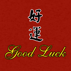 Tải Good Luck Chinese Dublin APK