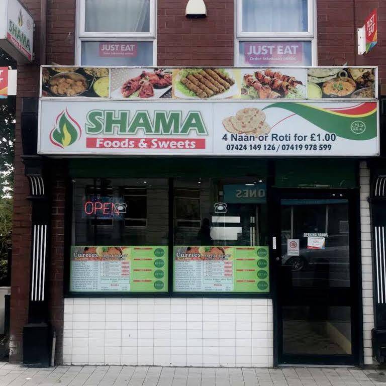 Shama Foods Indian Takeaway
