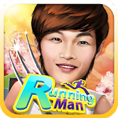 跑男-RunningMan
