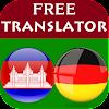 Khmer German Translator APK
