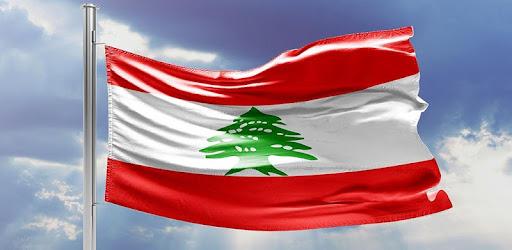 Explore Lebanon Libanon Englisch Französisch Software