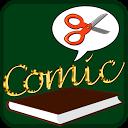 Comic viewer by box APK