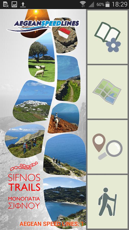 Sifnos Trails - στιγμιότυπο οθόνης