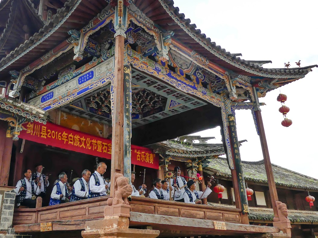 Traditional Shaxi music performance group at the Sideng Theatre Temple - Shaxi Yunnan China