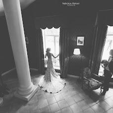 Wedding photographer Aleksey Nabokov (Tekilla). Photo of 15.01.2017