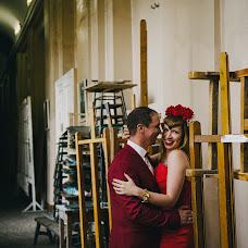 Wedding photographer Varvara Baskova (baskova). Photo of 07.11.2015