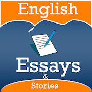 Best English Essays