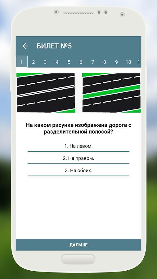 интернет работа казахстан