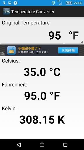温度转换器 TCFK