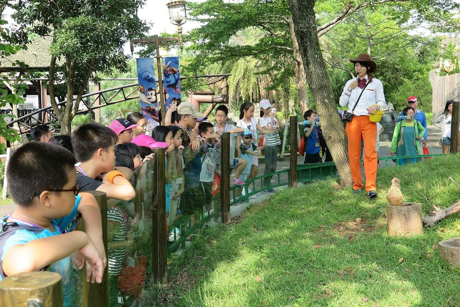 六福村-環教課程