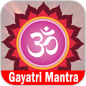 Gayatri Mantra - Meditation